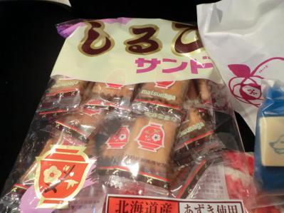 きびちょさん便 121018(4)