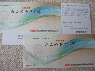 20120428昭栄