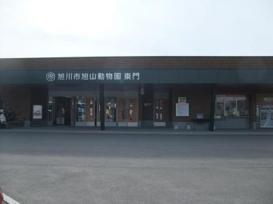 20120430道東旅行08