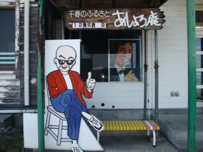 20120502道東旅行14