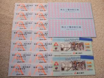 DSCF1310富士急