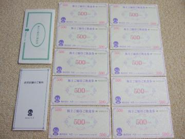 DSCF1597大庄