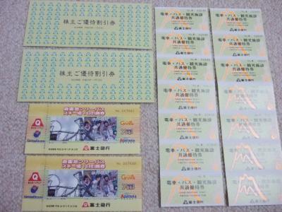 20120525富士急行