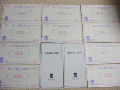 20120528大庄