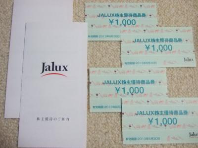 20120601JALUX