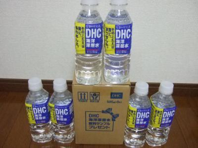 20120605DHC1