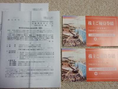 20120608常磐興産1