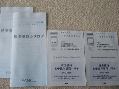 20120619ファンケル1