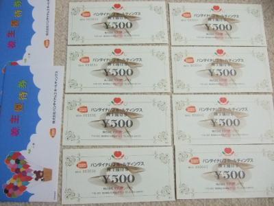 20120629バンダイナムコ