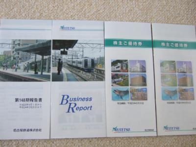 20120629名古屋鉄道