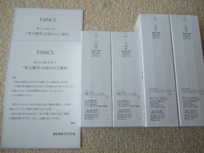 20120630ファンケル1