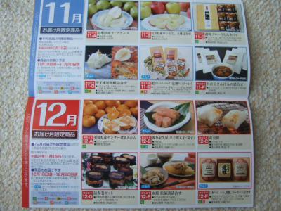 20120630日本エスリード4