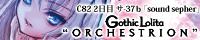 SEPR-0015_ban200.jpg