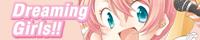 banner_dream.jpg