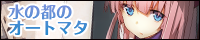 banner_small.jpg