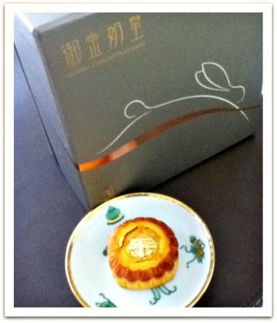 中節祭 月餅