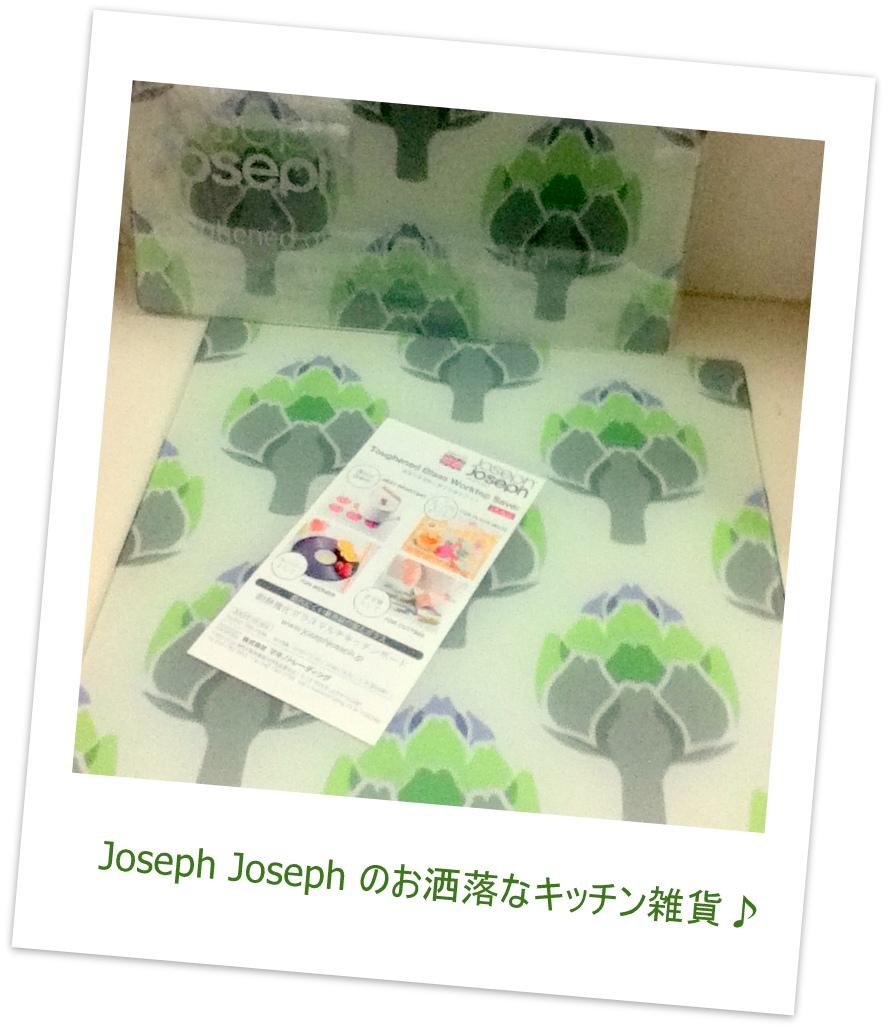 joseph jpseph