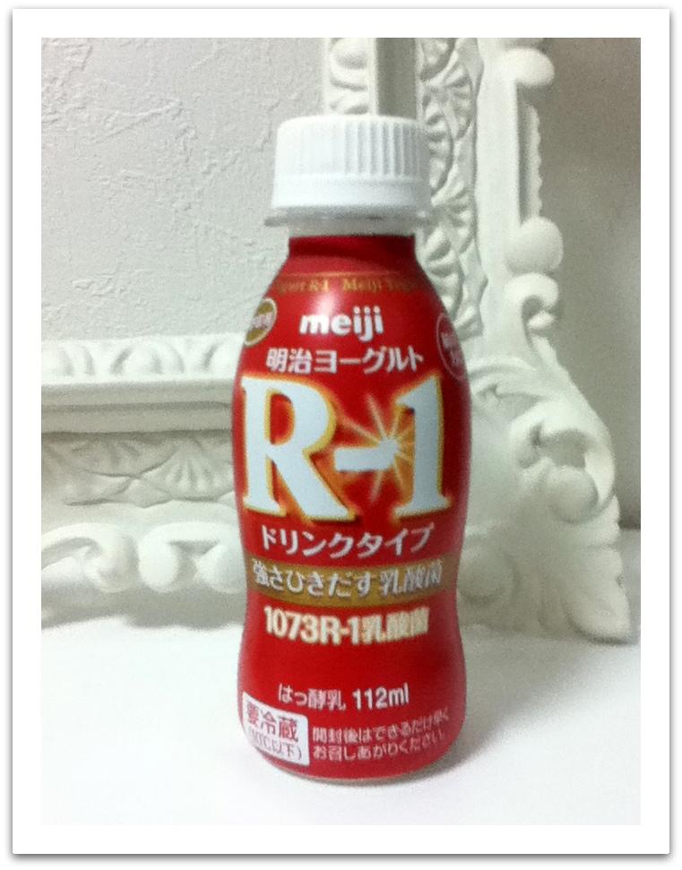 R1-001.jpg