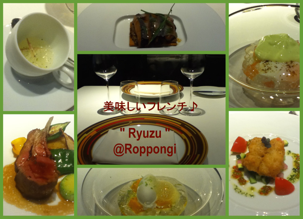 RYUZU.jpg
