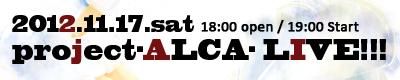 alca_live1.jpg