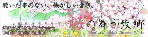 banner111.jpg