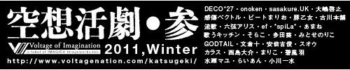 banner_lll.jpg