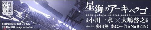 banner_lm.jpg