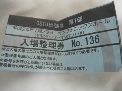 kaiIMG_6349.jpg