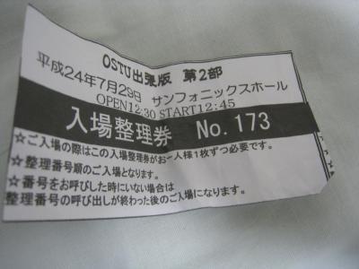 kaiIMG_6350.jpg