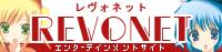 revonet_logo.jpg