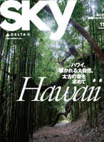 cover_201411-12.png