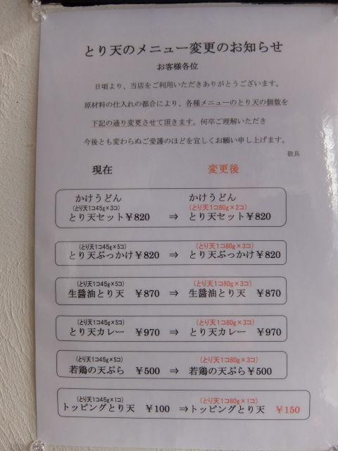 DSCF3881.jpg