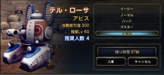 022105.jpg