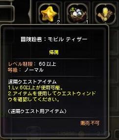 022107.jpg