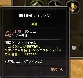 022120.jpg