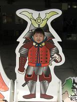 伊方松山城 051