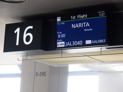127.北欧の旅