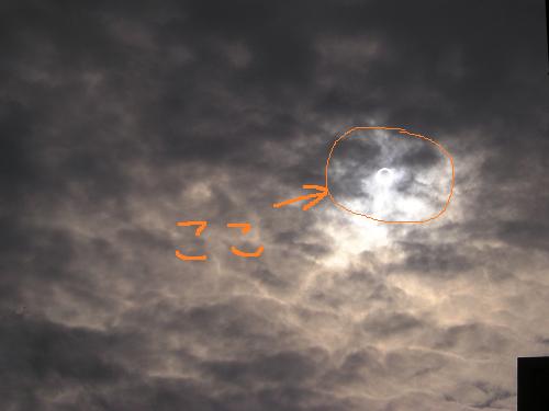 金環日食2012.05.21