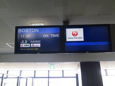 130413ボストン002