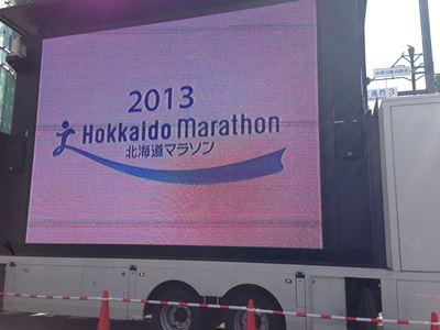 130825北海道マラソン002