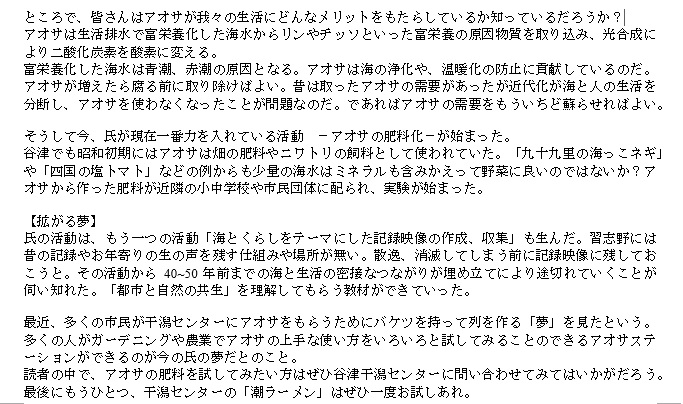 h261220higata2.jpg