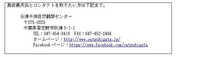h261220higata3.jpg