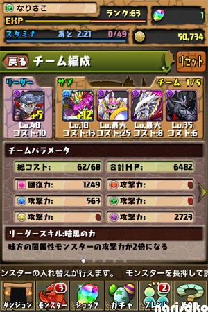 20121219_2.jpg