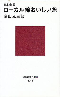 arasiyama80.jpg
