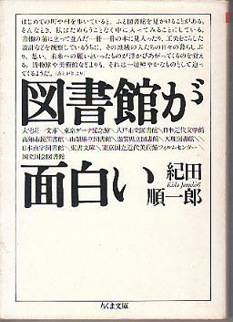 book80.jpg