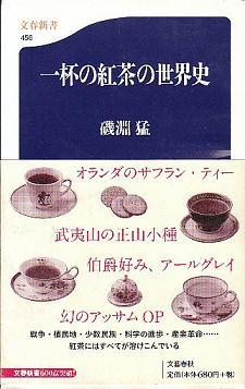 isobuti2.jpg