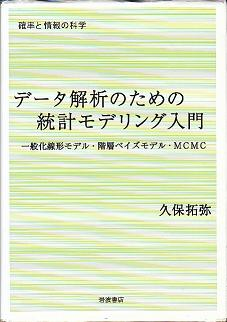 kubotaku1.jpg