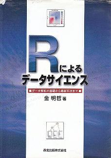 rBook-kin.jpg