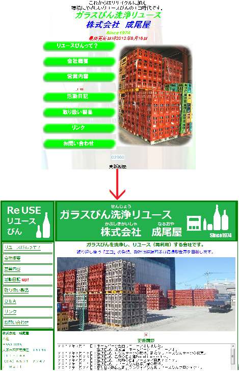 Change_20120714230821.jpg