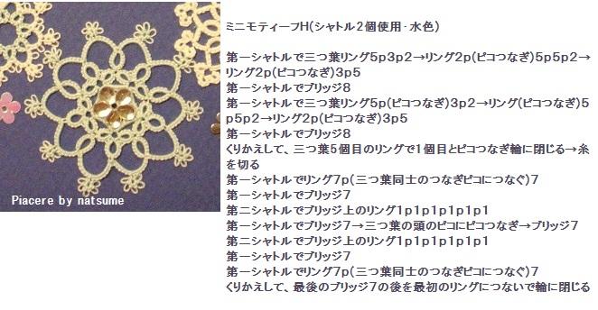 12christmas_pattern-h.jpg